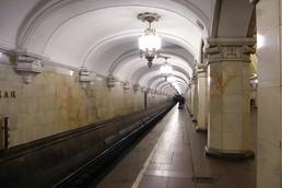 Станция Комсомольская, боковой неф