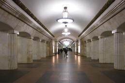 Станция Курская, центральный неф
