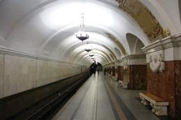 Станция Краснопресненская, боковой неф