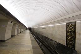 Станция Тургеневская, боковой неф