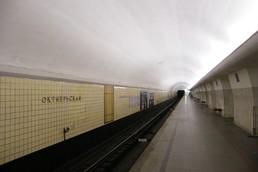 Станция Октябрьская, боковой неф