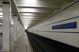 Станция Академическая, платформа
