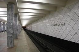 Станция Профсоюзная, платформа