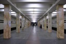 Станция Новые Черёмушки, общий вид