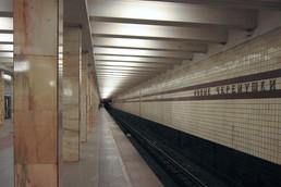 Станция Новые Черёмушки, платформа