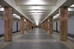 Станция Калужская, общий вид