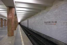 Станция Калужская, платформа
