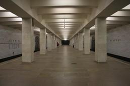 Станция Беляево, общий вид