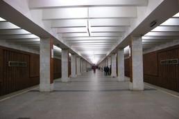 Станция Тёплый Стан, общий вид