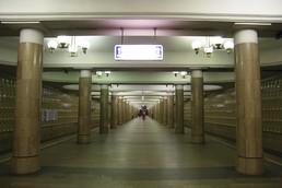 Станция Ясенево, общий вид