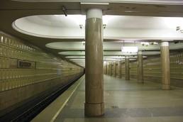 Станция Ясенево, платформа