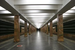 Станция Новоясеневская, общий вид