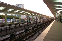 Станция Выхино, платформа