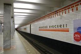 Станция Рязанский проспект, платформа