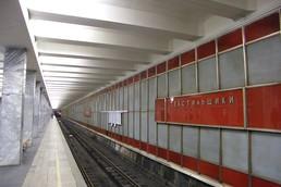 Станция Текстильщики, платформа