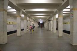 Станция Пролетарская, общий вид