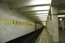 Станция Пролетарская, платформа