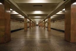 Станция Улица 1905 года, общий вид