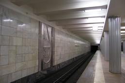 Станция Октябрьское поле, платформа