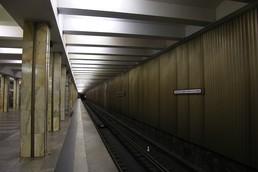 Станция Щукинская, платформа