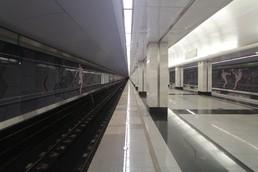 Станция Спартак, платформа