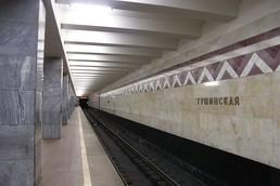 Станция Тушинская, платформа