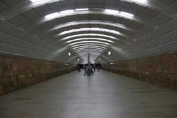 Станция Сходненская, общий вид