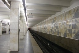 Станция Планерная, платформа