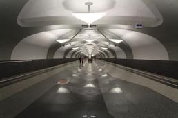 Станция Новокосино, общий вид