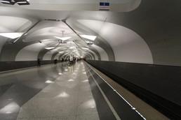 Станция Новокосино, платформа