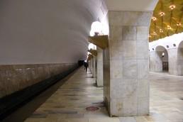 Станция Авиамоторная, боковой неф