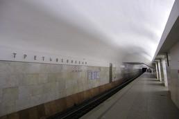 Станция Третьяковская, южный зал, боковой неф