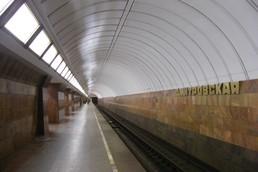 Станция Дмитровская, боковой неф