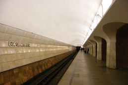 Станция Боровицкая, боковой неф
