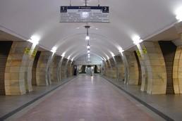Станция Серпуховская, центральный неф