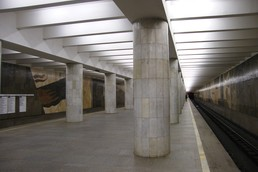 Станция Нагатинская, платформа