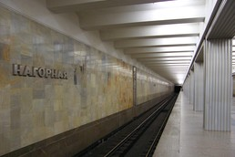 Станция Нагорная, платформа