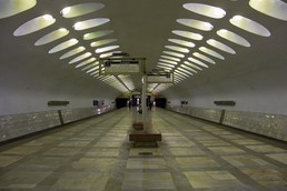 Станция Нахимовский проспект, общий вид