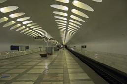 Станция Нахимовский проспект, платформа