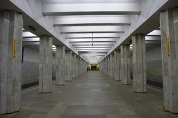 Станция Севастопольская, общий вид
