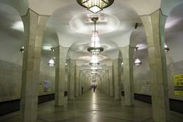 Станция Чертановская, общий вид