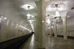 Станция Чертановская, платформа