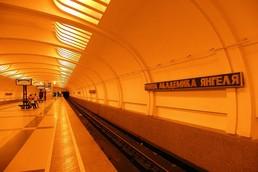 Станция Улица Академика Янгеля, платформа