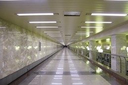 Станция Бульвар Дмитрия Донского, балкон