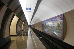 Станция Марьина Роща, боковой неф