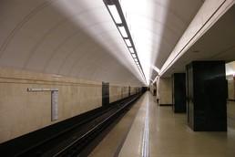 Станция Трубная, боковой неф