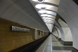 Станция Сретенский бульвар, боковой неф