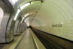 Станция Чкаловская, боковой неф