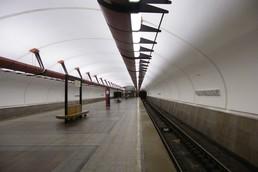 Станция Кожуховская, платформа
