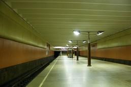 Станция Волжская, платформа